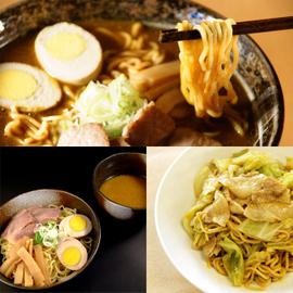 カレーラーメン,通販,つけ麺,油そば,室蘭カレーラーメン,お取り寄せ,取寄せ,北海道
