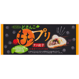餃子,通販,餃子,お取り寄せ,もちもち,どさんこもち・プリタコ餃子,北海道