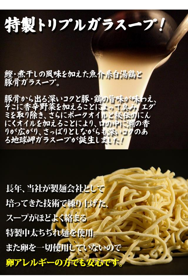 ラーメン,味噌ラーメン,噌味,みそ味,北海道,北海道ラーメン,通販,室蘭,